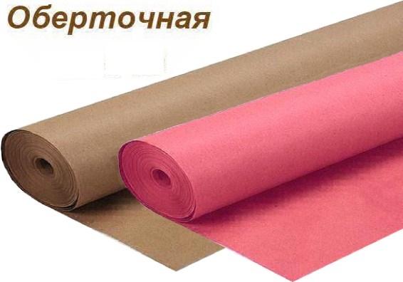 Bumaga-obyertochnaya-red2