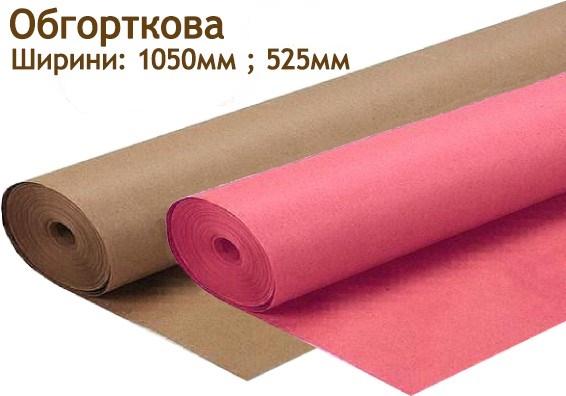 Bumaga-obyertochnaya-red22