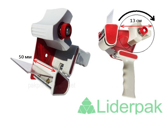 Dispencer-T291