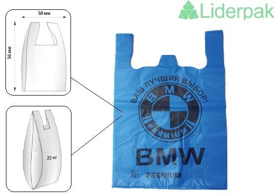Paket mayka BMW