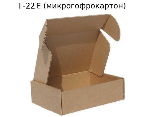 Gofroyashik-t22e