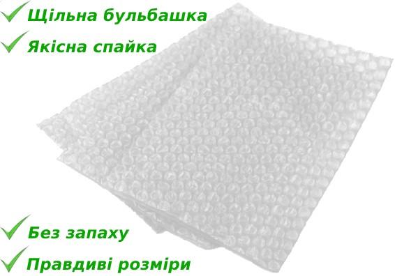 VPP Paket
